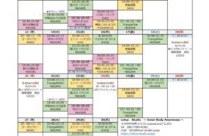 9.10月Schedule